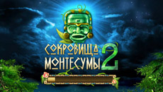 Изображение Сокровища Монтесумы 2 - The Treasures Of Montezuma 2