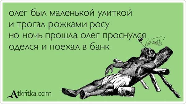 """Подборка прикольных """"аткрыток"""" (32 шт)"""