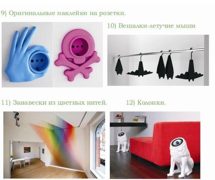 Подарки креативные идеи