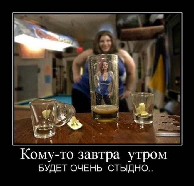 Русскии истории про двух девак и одного парня 7 фотография