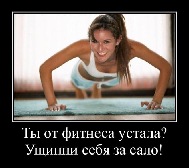 как заниматься в спортзале чтобы похудеть девушке