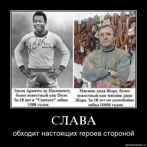 Демотиваторы про спорт (30 шт.)