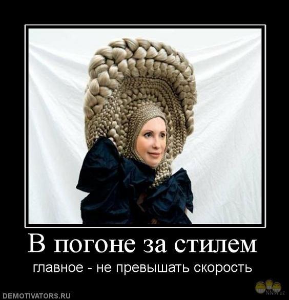 Демотиваторы про политиков (40 шт.)