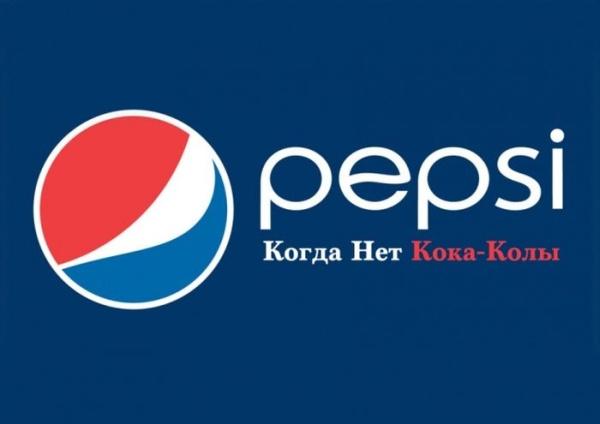 Правдивые слоганы для известных компаний
