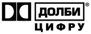 Мировые бренды по-русски